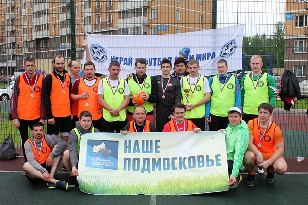 football for peace 01