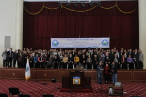 Group UPF Eurasia Conference 5 [320x200]