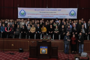 Group UPF Eurasia Conference 6 [320x200]