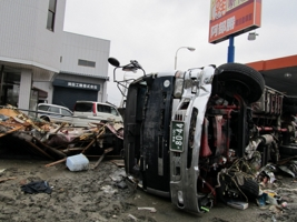 Japan_tsunami_disaster (8) [320x200]