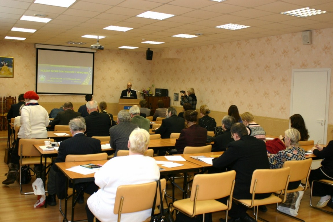 UPF Moscow Meeting 4Feb2012 Anatoly Blinkov speak about God [1024x768]