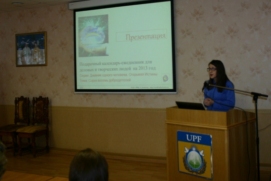 UPF Moscow Meeting 4Feb2012 Olga Speak about Interreligious Callendar [1024x768]