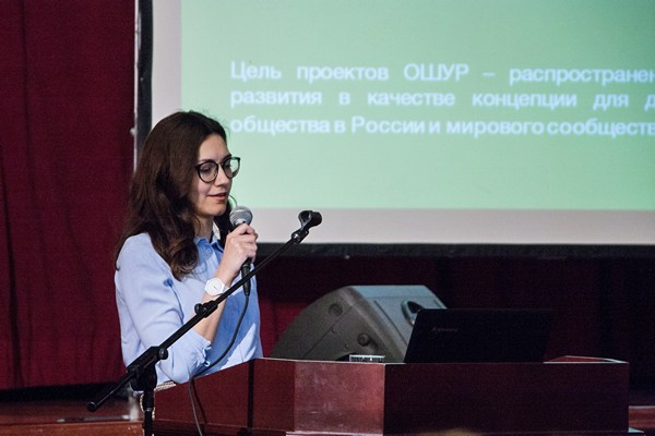 upf conference moscow 18