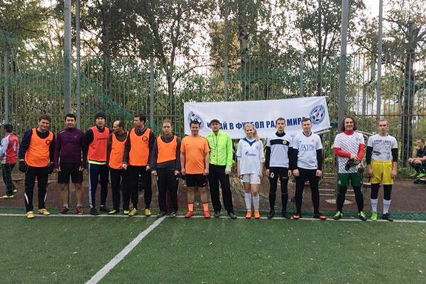 football for peace 07
