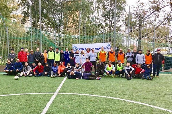 football for peace 08