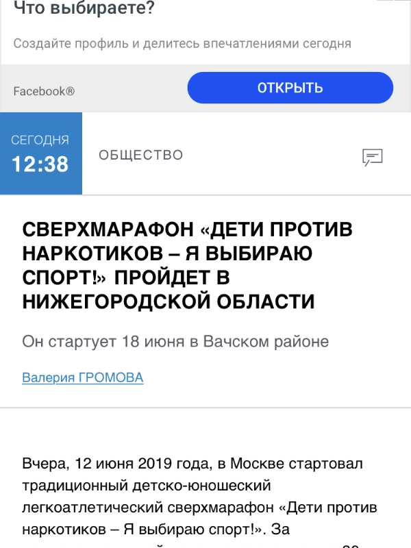 2019_peace_road_russia_365