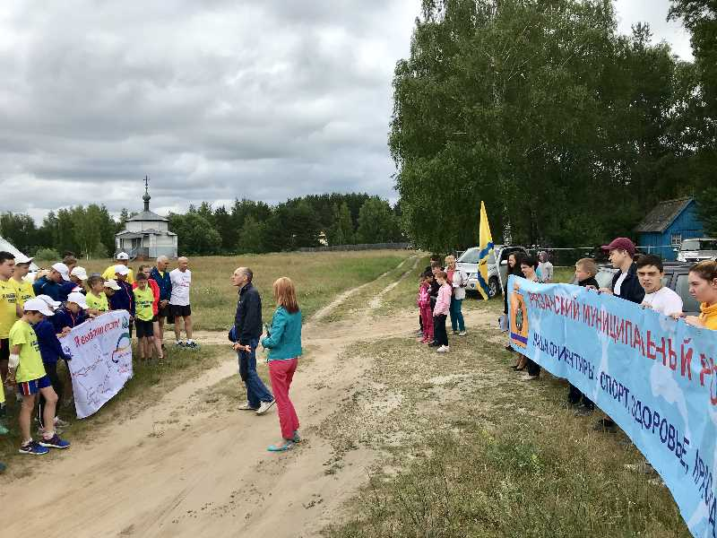 2019_peace_road_russia_393