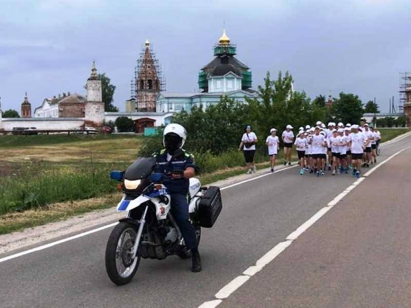 2019_peace_road_russia_573