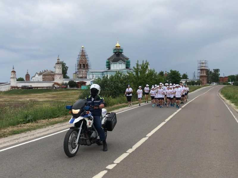 2019_peace_road_russia_603