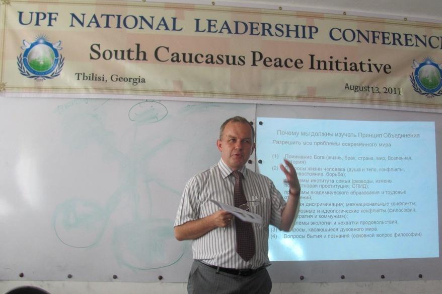 Генеральный секретарь UPF Евразии г-н Жак Марион